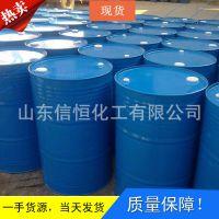 大量批发零售供应 国标优级品 醋酸乙酯 库存充足 量大优惠
