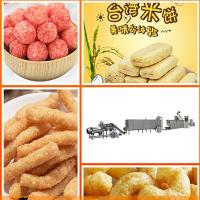 南雄广州休闲食品台州食品机械全国供应