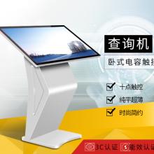 四川55寸多媒体触摸查询机 电容屏智慧展厅播放显示器