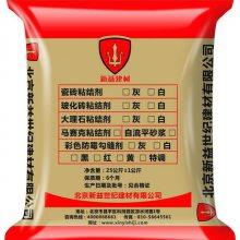 郑州灌浆料厂家 风电基础加固材料C80灌浆料标准规格
