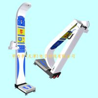 HLZ-82血压型智能身高体重测量仪