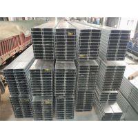 马鞍山2.3厚镀锌C型钢C140-50-20号钢结构檩条生产厂家新之杰规格齐全