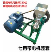 面粉食品膨化机组合机 7用玉米大米膨化机 汽油电动膨化食品机
