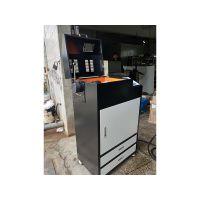 供应酷斯特K-ZRY-0.2铸铁重熔炉合金熔样炉铸造炉