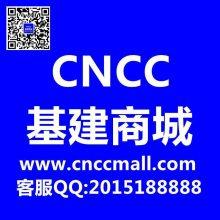 深圳市三鸿工程设备科技有限公司
