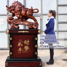 广州供应木质大摆件定制 牛气冲天 实木领航舵摆件