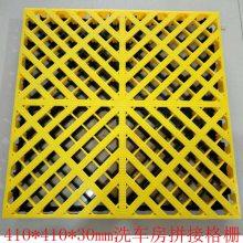 400*400*30洗车房格栅_地面排水格栅_恒冷塑料地板