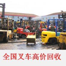 合力柴油二手叉车载重3吨6吨7吨升高4米九成新内燃柴油叉车