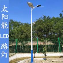 路灯厂家直销 售后无忧 太阳能LED路灯 5米6米7米8新农村太阳能路灯 寿命20年以上