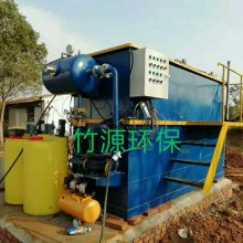 食品加工生肉清洗污水处理设备-竹源环保