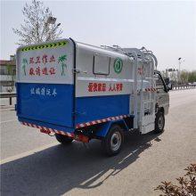 广西垃圾桶运输车厂家