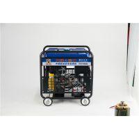 190A曼联博彩赞助商-亚博体育发电电焊机