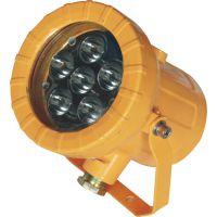 BFC8120 内场强光泛光灯 防爆泛光灯 LED防爆泛光灯 防爆金卤灯 金卤灯光源防爆灯