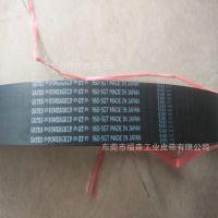 多轴线性模组 同步带线性模组配套自动化行业皮带供应