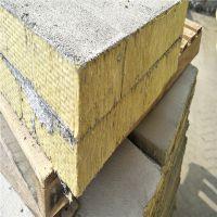A级外墙岩棉保温板 抹面砂浆岩棉复合板生产厂家
