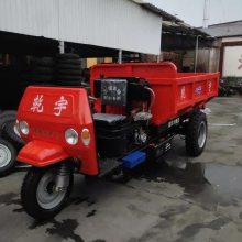 五征时风同款农用三轮车 柴油机动货运工程工地自卸三马子