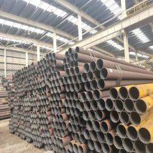 贵阳结构管8162 20#低压结构管 保护管现货供应