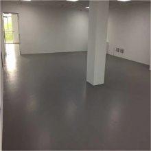 塑胶办公地板 pvc地板的品牌 奥丽奇塑胶