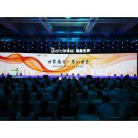 广州酒店活动策划公司 投影机出租 LED租赁