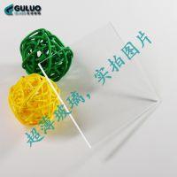 化学钢化玻璃片激光切割开孔精密加工