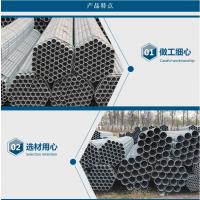 30x2.2镀锌管_76*12热镀锌焊管_130x2.8无缝钢管_薄壁精密管