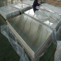 昆明铝板铝卷一吨多少钱