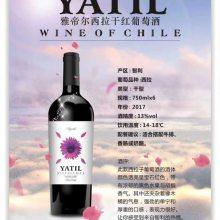 智利进口干红葡萄酒;一手货源 裸价招商