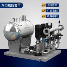 无负压供水泵