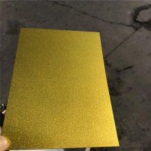 山东直发 彩涂钢板 覆膜彩涂板 印花覆膜彩涂板 家电覆膜板 AZ150