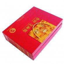 郑州***精装盒定制 专业设计礼品盒 电子产品精品盒定制