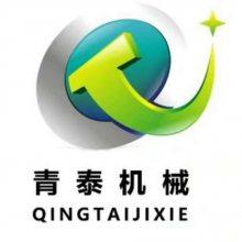 泰安青泰机械科技有限公司
