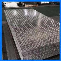 杭州现货直销6082T6/7075T6合金铝板 三条筋花纹板 镜面花纹铝板