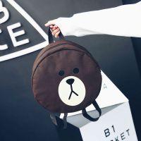 新款韩版布朗熊小圆双肩背包 原宿风软妹可爱卡通软萌儿童书包