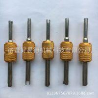 汽车空调轮胎气门芯拆卸工具扳手 气门嘴钥匙