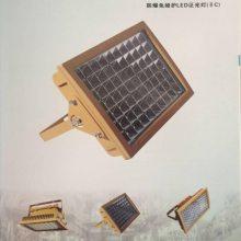 化工厂LED防爆灯CCD97-100W LED免维护防爆灯EXDIICT4