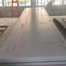 通乾钢铁(图)-耐候钢板规格-福州耐候钢板厂家