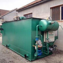 养殖污水处理设备气浮机装置-竹源环保
