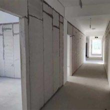 华晟建材厂家直供-烟台轻质隔墙板
