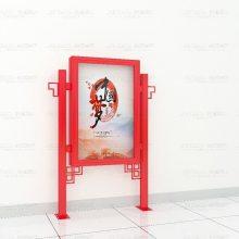 生产批发海报架/照片海报架内部结构的设计
