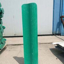 厂家供应玻璃钢拉挤防眩板 高速公路防眩板定制