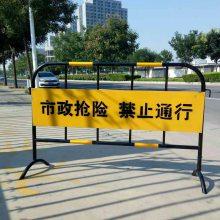 交通安全临时移动铁马护栏市政施工隔离黄黑铁马防护栏 友创厂家供应