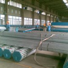 天津乾亨伟业钢铁贸易有限公司