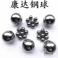 郓城滚珠厂家批发零售18mm23mm22mm镜面抛光带孔碳钢球钢珠