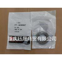 可用于康明斯水泵油封3038997 辉门产品