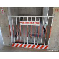 邯郸市永年县哪里便宜电梯洞口防护门,施工电梯防护门,建筑工地安全门,喷塑处理