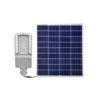 特价5米6米太阳能路灯 陕西太阳能路灯价格 LED感应一体化太阳能路灯