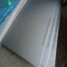 供应410不锈钢板 410S不锈钢板 420不锈钢板 420J1不锈钢板 厚度0.5-8.0mm