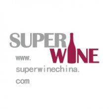 2020第二十一届上海国际葡萄酒及烈酒展览会