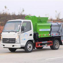 广安全自动厨余垃圾车改装厂家