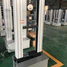 微机控制电子材料万能试验机_WDW-600L